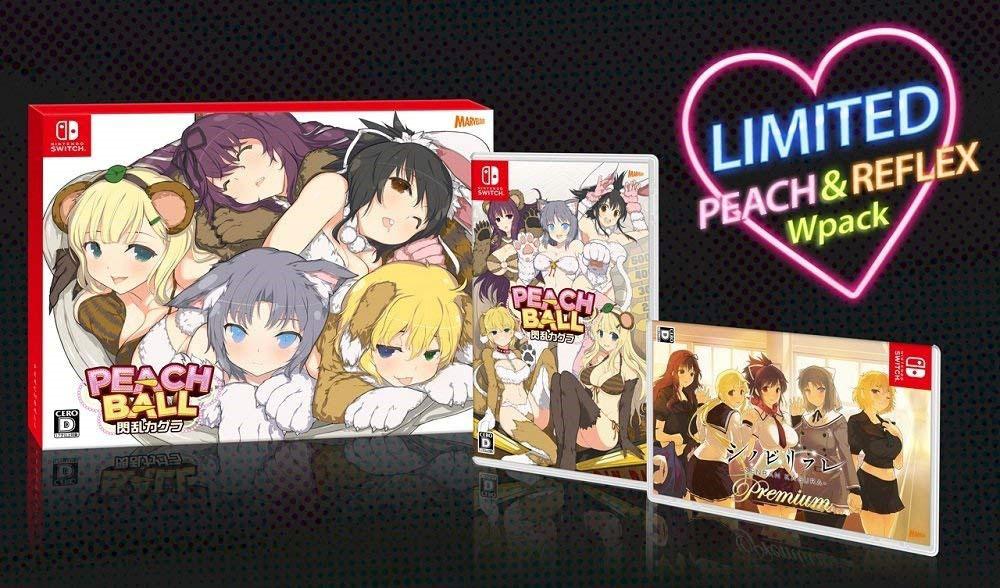 Peach-Ball-Senran-Kagura-Limited-Edition