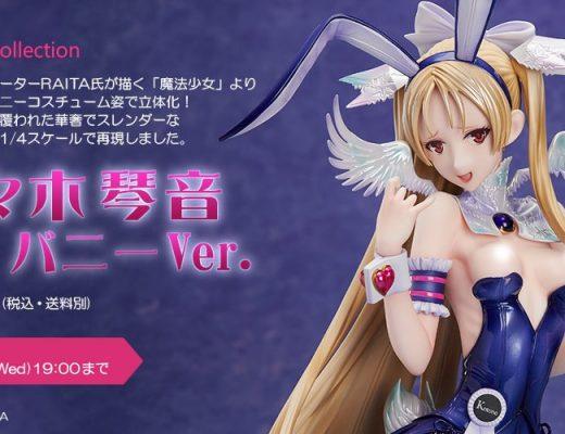 Mahou-Shoujo-Sasaki-Kotone-Creators-Collection-Bunny-Ver-Banner-01