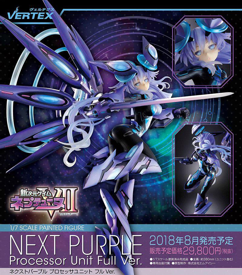 New-Dimension-Game-Neptunia-VII-Next-Purple-Processor-Unit-Full-Ver-Promo-01