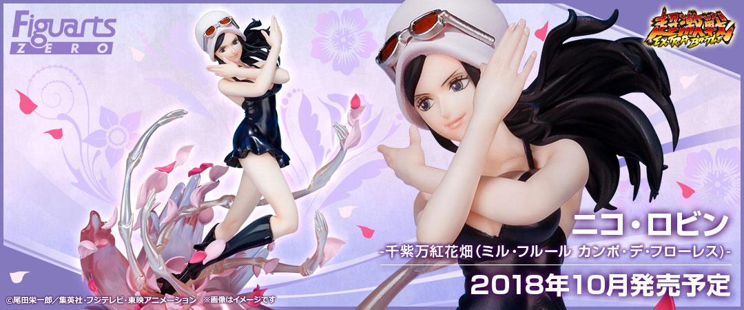 One-Piece-Nico-Robin-Figuarts-Zero-Banner-01