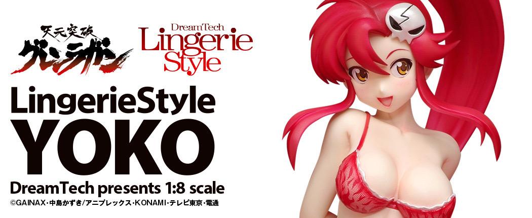 Yoko-Lingerie-Banner