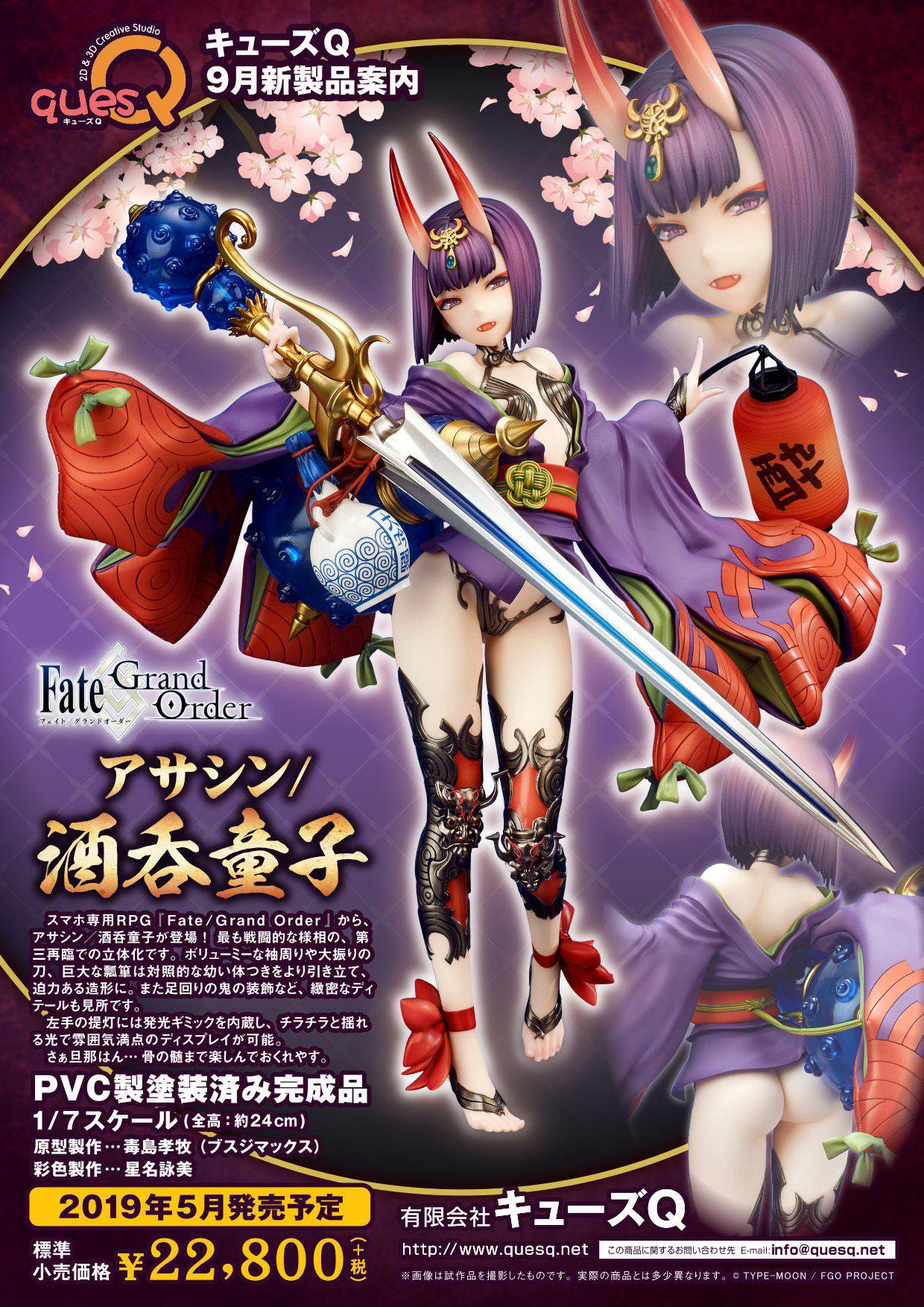 Fate-Grand-Order-Shuten-Douji-QuesQ-Ad-01