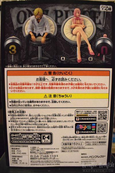 One-Piece-Vinsmoke-Reiju-The-Grandline-Series-DXF-Figure-Packaging-03