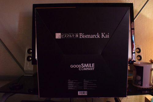 Bismarck-Kai-Packaging-06