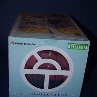 Pocket-Monsters-Sun-Moon-Cosmog-Lillie-Pokémon-Figure-Series-Kotobukiya-Packaging-05