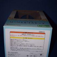 Pocket-Monsters-Sun-Moon-Cosmog-Lillie-Pokémon-Figure-Series-Kotobukiya-Packaging-06