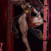 Street-Fighter-V-Chun-Li-Battle-Costume-Bishoujo-Statue-Kotobukiya-Packaging-04