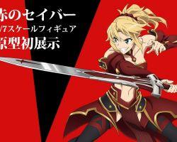Fate-Apocrypha-Mordred-Seihai-Taisen-Aniplex-Official-Illustration-01